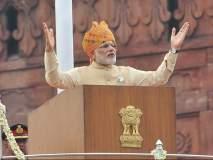 'काश्मीरबाबत धाडसी निर्णय घेणाऱ्या नरेंद्र मोदींना भारतरत्न द्या'