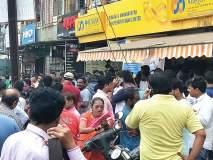 पीएमसी बँक बंदचे जिल्ह्यात पडसाद