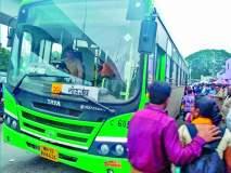 आधुनिक बस प्रवाशांसाठी ' बिनकामाच्या '