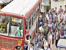 विद्यार्थ्यांकडून 'पीएमपी'ला रामराम : पासची संख्या रोडावतेय