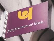 Bank Merger: १० बँकांच्या होणार ४ बँका; आपल्या अकाउंटवर 'असा' होईल परिणाम