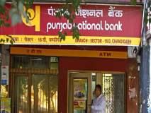 पंजाब नॅशनल बँकेत नवीन घोटाळा, भूषण पॉवरने ३८००कोटींचा गंडा घातल्याचा आरोप