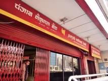 9.8 कोटी रुपयांचा डीडी पाहून बँक अधिकारी झाले हैराण; पोलिसही चक्रावले