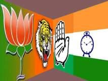 Maharashtra Election 2019 : उस्मानाबादेत इच्छुकांनी पक्षांतर करून ठोकला शड्डू