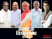 Karnataka Election 2018 दलित, ओबीसी जाती नेमकं काय करणार ?