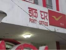 महाराष्ट्र टपाल सर्कलचा देशात चौथा क्रमांक, स्पीड पोस्टचे एक कोटी ग्राहक