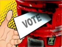 Maharashtra Election 2019 : पुणे जिल्ह्यात निर्णायक ठरणार १५ हजार टपाली मतदान