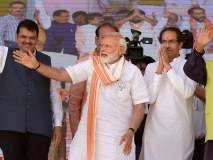 Vidhan Sabha 2019: 'फिफ्टी-फिफ्टी' नाही हे खरं; पण शिवसेना झुकली की जिंकली?
