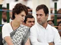 Vidhan Sabha 2019 : महाराष्ट्रात सोनिया व राहुलसह प्रियांका गांधी यांच्याही सभा?