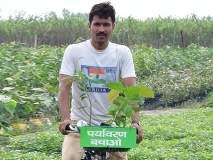 Motivation Monday : झाडांवर प्रेम करणारा 'सिंघम' अधिकारी, पर्यावरणासाठी खर्च करतोय 70 % सॅलरी