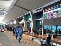 ''बॉडी स्कॅनर'' करणार विमानतळाची सुरक्षा