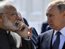 भारत-रशिया संबंधांना नवे आयाम देण्याची गरज