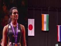 BWF World C'ships 2019 final : सुवर्णपदक जिंकून सिंधूनं आईला दिलं बर्थ डे गिफ्ट