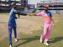 IPL 2020 Auction : अजिंक्य रहाणेनं राजस्थान रॉयल्सची साथ सोडली, आता खेळणार 'गब्बर'सोबत