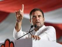 सॅम पित्रोडांना 'त्या' विधानाबद्दल लाज वाटायला हवी- राहुल गांधी