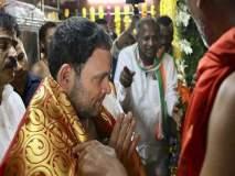 केरळविषयी मोदींनी दाखवलेली आत्मियता बेगडी - राहुल गांधी