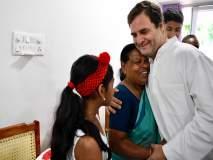 जन्मावेळी उपस्थित असलेल्या 'राजम्मा' यांची राहुल गांधींनी घेतली भेट