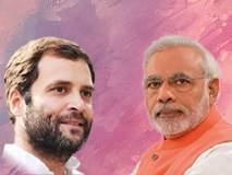 Maharashtra Election 2019 : मोदी जिथे जातात तिथे खोटे बोलून येतात, राहुल गांधींची बोचरी टीका
