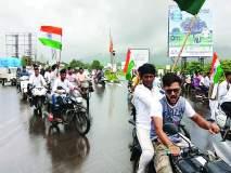 झेंडा आमुचा प्रिय देशाचा फडकत वरी महान, रायगड जिल्ह्यात स्वातंत्र्य दिन उत्साहात साजरा