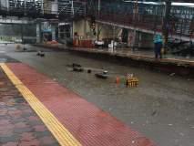 Mumbai Rains: कल्याण-डोंबिवलीत मुसळधार पाऊस, दोन्ही स्थानकांतील रुळ पाण्याखाली