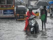 Mumbai Rain Updates: मुंबईसह उपनगरात पावसाची जोरदार हजेरी; वसई, पालघर, भिवंडीमध्ये जनजीवन विस्कळीत