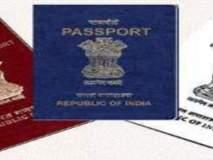 नागपुरात 'पासपोर्ट'च्या मागणीत वाढ : तीन वर्षात साडेतीन लाखांहून अधिक अर्ज