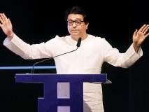 राज ठाकरेंचा विधानसभा निवडणुकीवर बहिष्कार?; भाजपाला घेरण्यासाठी नवी 'राजनीती'