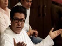 Mahrashtra Election 2019 : महाराष्ट्राचा बिहार करायचाय का ? राज ठाकरेंचा संतप्त सवाल
