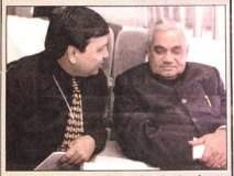 Atal Bihari Vajpayee: अटलजी... खंबीर बाण्याचे आदर्श नेते!