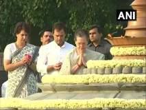 माजी पंतप्रधान राजीव गांधी यांची पुण्यतिथी; सोनिया गांधी, राहुल गांधींनी वाहिली आदरांजली