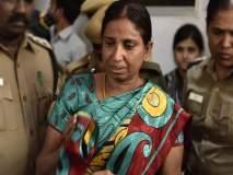 राजीव गांधी हत्या : २७ वर्षांनी दोषी आरोपी नलिनीला मिळाला ३० दिवसांचा पॅरोल