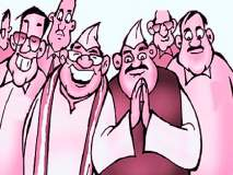 पावसाच्या धारेत प्रचार तोफा थंडावल्या, बीड जिल्ह्यात ११५ उमेदवार रिंगणात