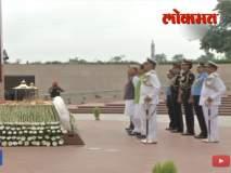 कारगिल विजय दिनानिमित्त संरक्षणमंत्री राजनाथ सिंह यांनी शहिदांना केले अभिवादन
