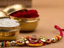 Raksha Bandhan Wishes In Marathi : 'या' खास मेसेजेसच्या माध्यमातून द्या रक्षाबंधनाच्या शुभेच्छा!