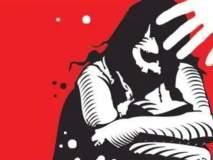 नागपुरात अपहरण करून तरुणीवर ऑटोचालकाचा बलात्कार