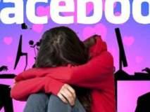 नागपुरात फेसबूक फ्रेण्डचा बलात्कार: अश्लील क्लीप बनविली