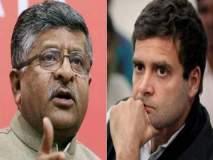 Rafale Verdict : राहुल गांधींनी माफी मागावी, राफेलवरून भाजपाचा काँग्रेसवर हल्लाबोल