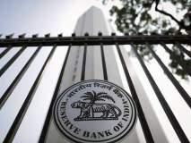 खूशखबर... १ ऑक्टोबरपासून गृह, वाहन कर्जावरचं व्याज होणार कमी; RBIचे निर्देश