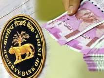 व्हायरल सत्य: दोन हजार रुपयांची नोट बंद होणार? रिझर्व्ह बँक म्हणते...