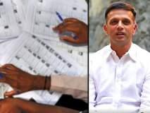 राहुल द्रविडच्या भावानेच नाव हटविण्याचा फॉर्म भरुन दिला