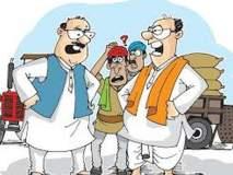 Maharashtra Election 2019 : सर्वच मतदारसंघांत 'बंडोबा'!