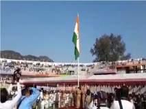 कोल्हापूर : महसूल मंत्री चंदकांत पाटील यांनी केले ध्वजारोहण