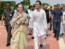 सोनिया, राहुल, प्रियांका गांधी यांची एसपीजी सुरक्षा काढली