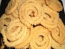 Diwali 2019 : फराळासाठी खमंग खुसखुशीत तांदळाच्या चकल्या!