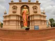 राजमाता जिजाऊंची जयंती, सिंदखेड राजाला शिवभक्तांची मोठी गर्दी