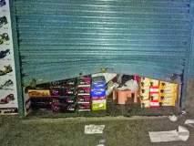 हिंगोलीत एकाच रात्रीत सात दुकानात चोरी