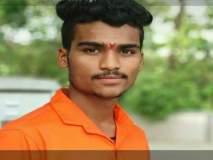 Mumbai Bandh : मराठा आरक्षण आंदोलनात जखमी झालेल्या तरुणाचा मृत्यू