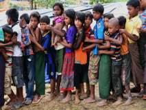 रोहिंग्यांनी पाळला काळा दिवस; म्यानमारमधील हिंसाचाराला एक वर्ष पूर्ण