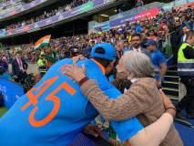 ICC World Cup 2019 : रोहितनं टोलावलेला षटकार 'तिला' लागला अन् हिटमॅननं दिलं सरप्राईज