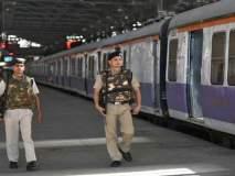 रेल्वे सुरक्षा बलाचे 'ऑपरेशन नंबर प्लेट'